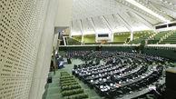 طرح جدید مجلس برای فیلترینگ