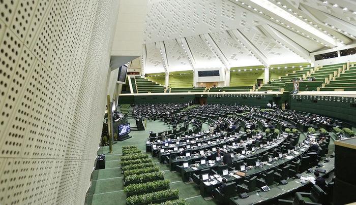 وزیر کار به مجلس می رود